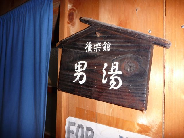 100708_jigoku0