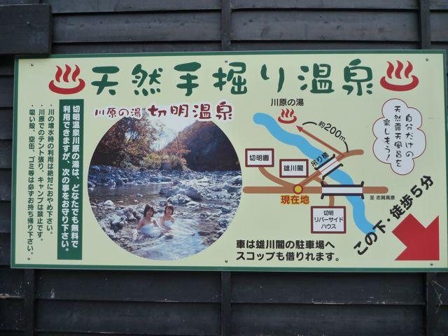 100918_kiriake01