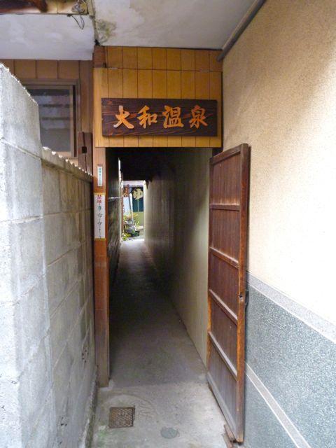 110509yamato1